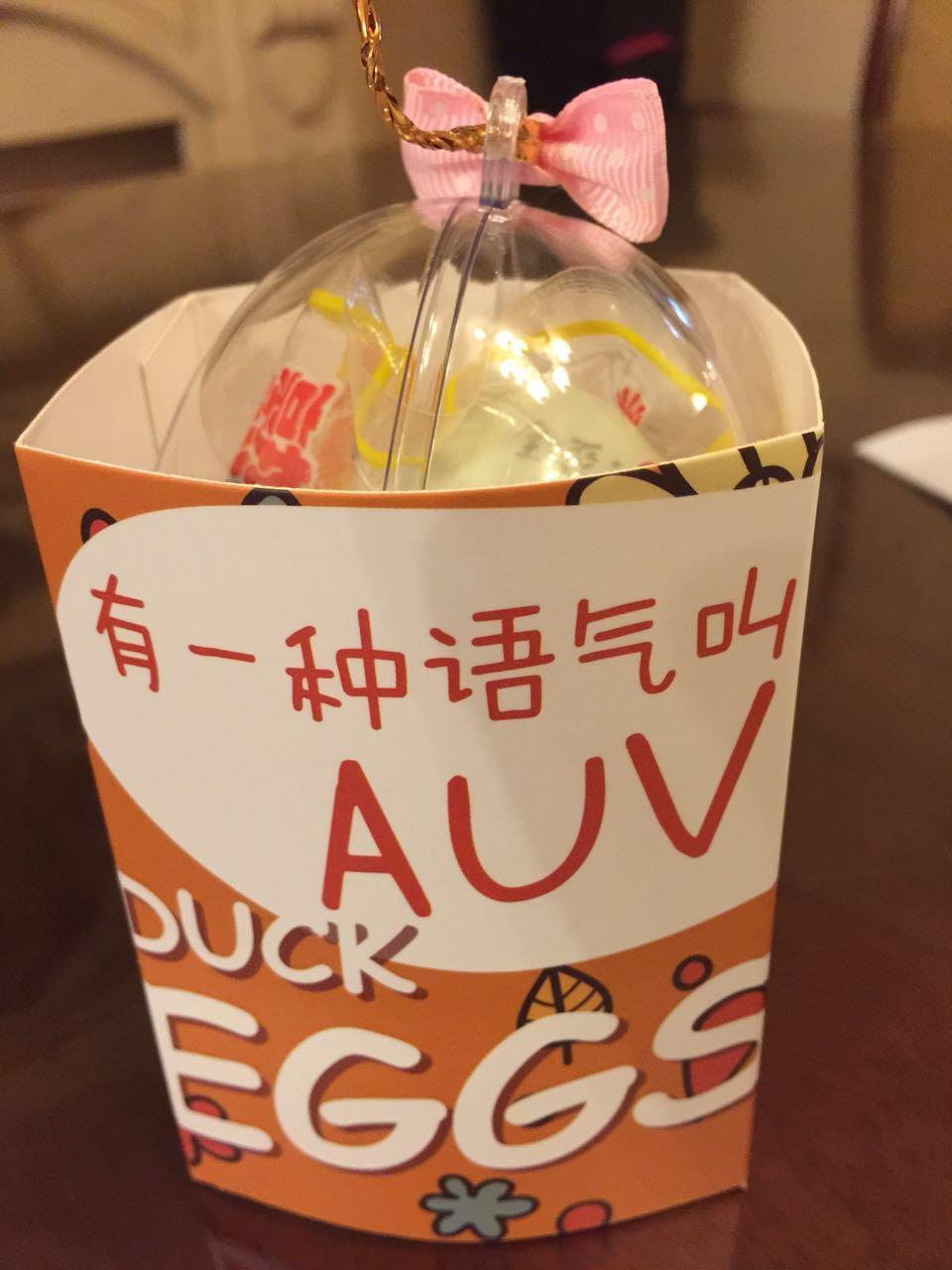 符合年轻人审美的包装里是衍生产品咸鸭蛋