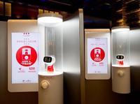 度秘机器人在肯德基智能餐厅上岗了,那KFC点餐小姑娘怎么办?