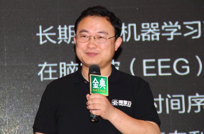 Chief AI scientist at Alibaba, Min Wanli