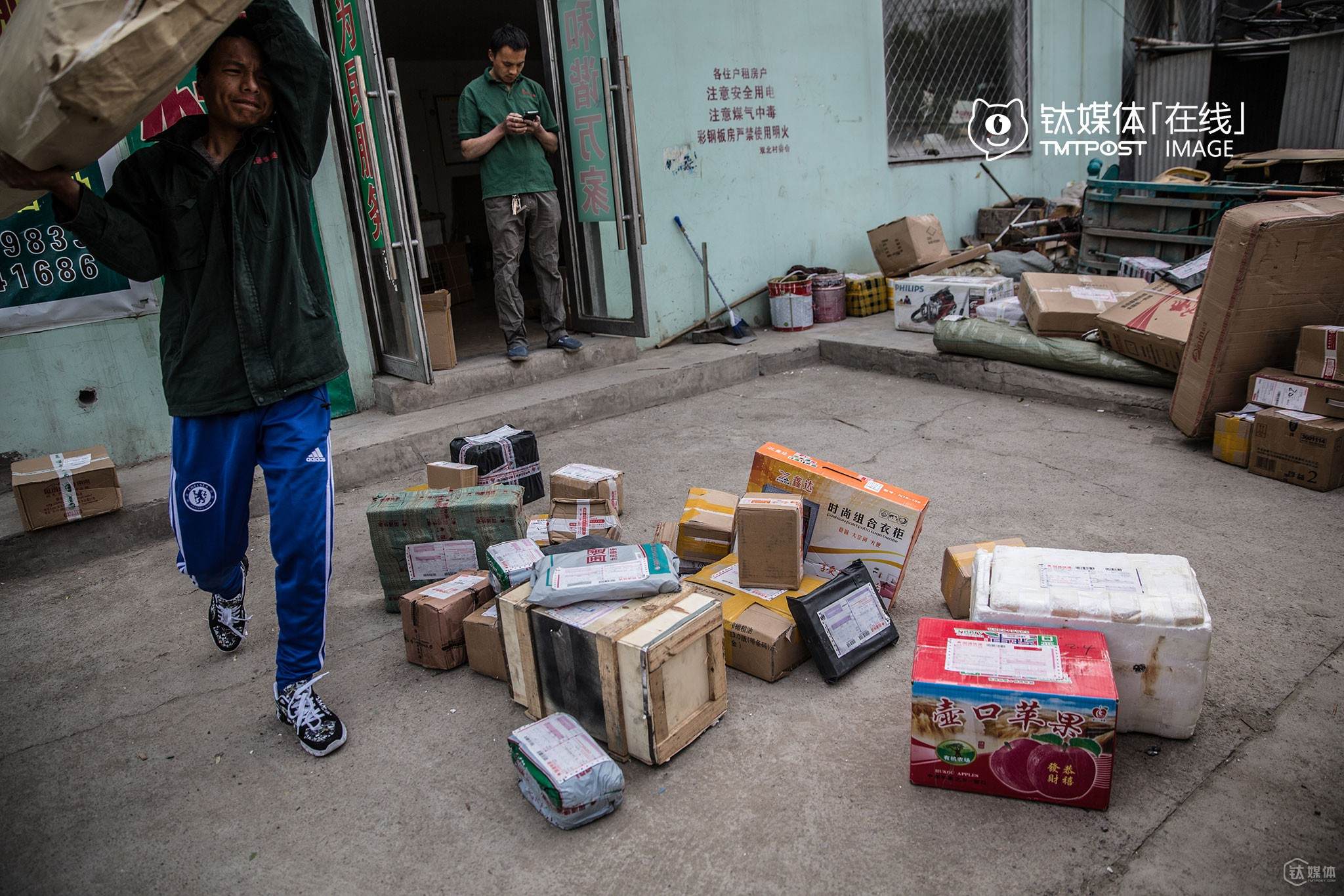 Lufei is one of the 3 deliverymen in this private-owned allocating center.