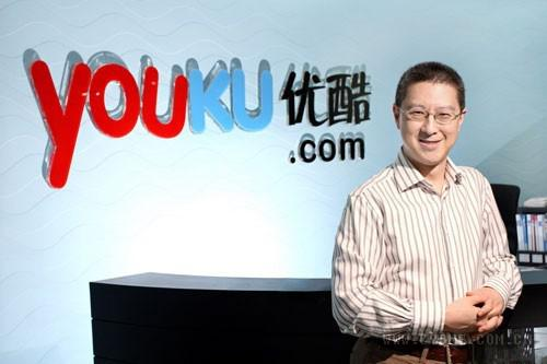 Gu Yongqiang: Youku Tudou Will List On The Chinese Stock Market Within Three Years