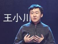 """【钛晨报】搜狗针对魏则西事件推出搜狗明医,强调""""不作恶不作秀"""""""