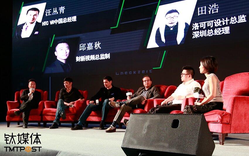 洛可可设计总监,深圳总经理田浩