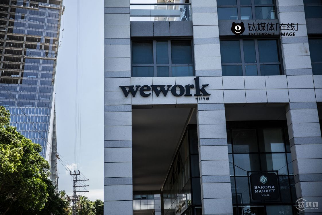An office of wework in Tel Aviv. The Group Innovation Space has altogether 4 offices across Israel. Over 1,800 entrepreneurs and employees work in these four offices.