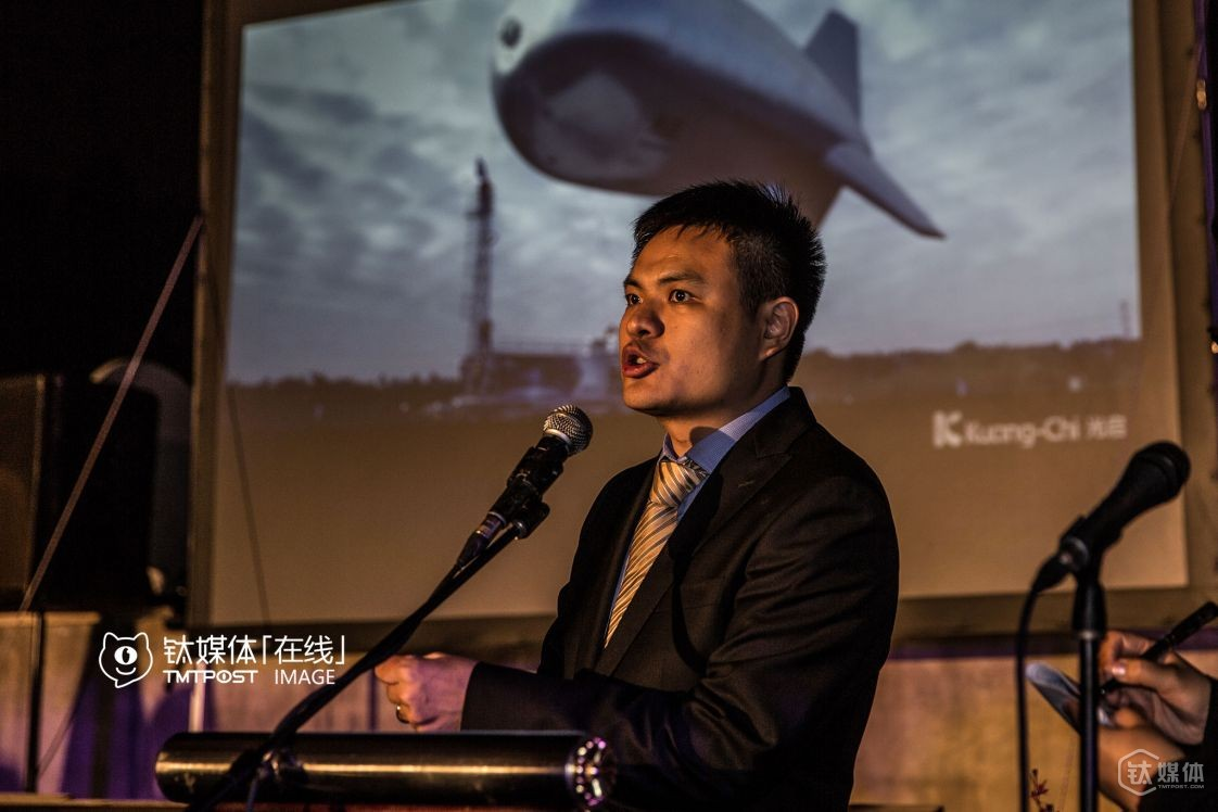 "On the evening of April, 5th, Kuang-Chi announced that the establishment of its Global Community of Innovation (GCI) in Tel Aviv. ""We would invest USD 300 million in total, and USD 50 million in the primary stage to invest in all kinds of Israeli and even global tech startups,"" said Mr. Liu."