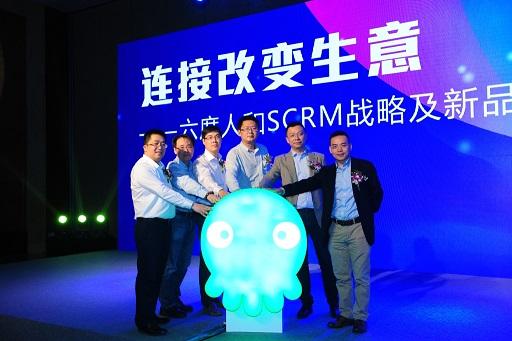 CRM SaaS 创业领域,六度人和与销售易都有怎样的玩法?
