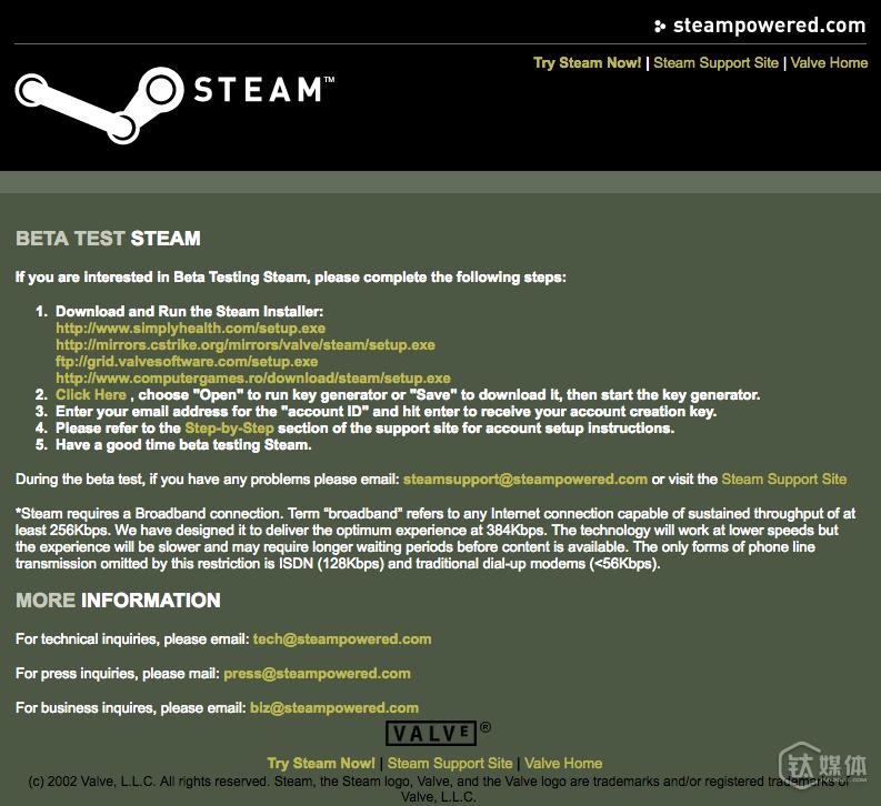 2002年时 Steam 测试版公告
