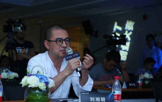钛媒体联合创始人刘湘明