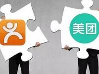 新美大的不稳定因素会干扰其IPO估值吗?