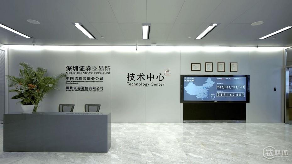 深交所技术中心门厅显示屏实时显示每秒交易数据