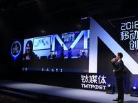 董明珠和钛媒体的这场「视频聊天」,跨越了珠海到北京的2000公里......