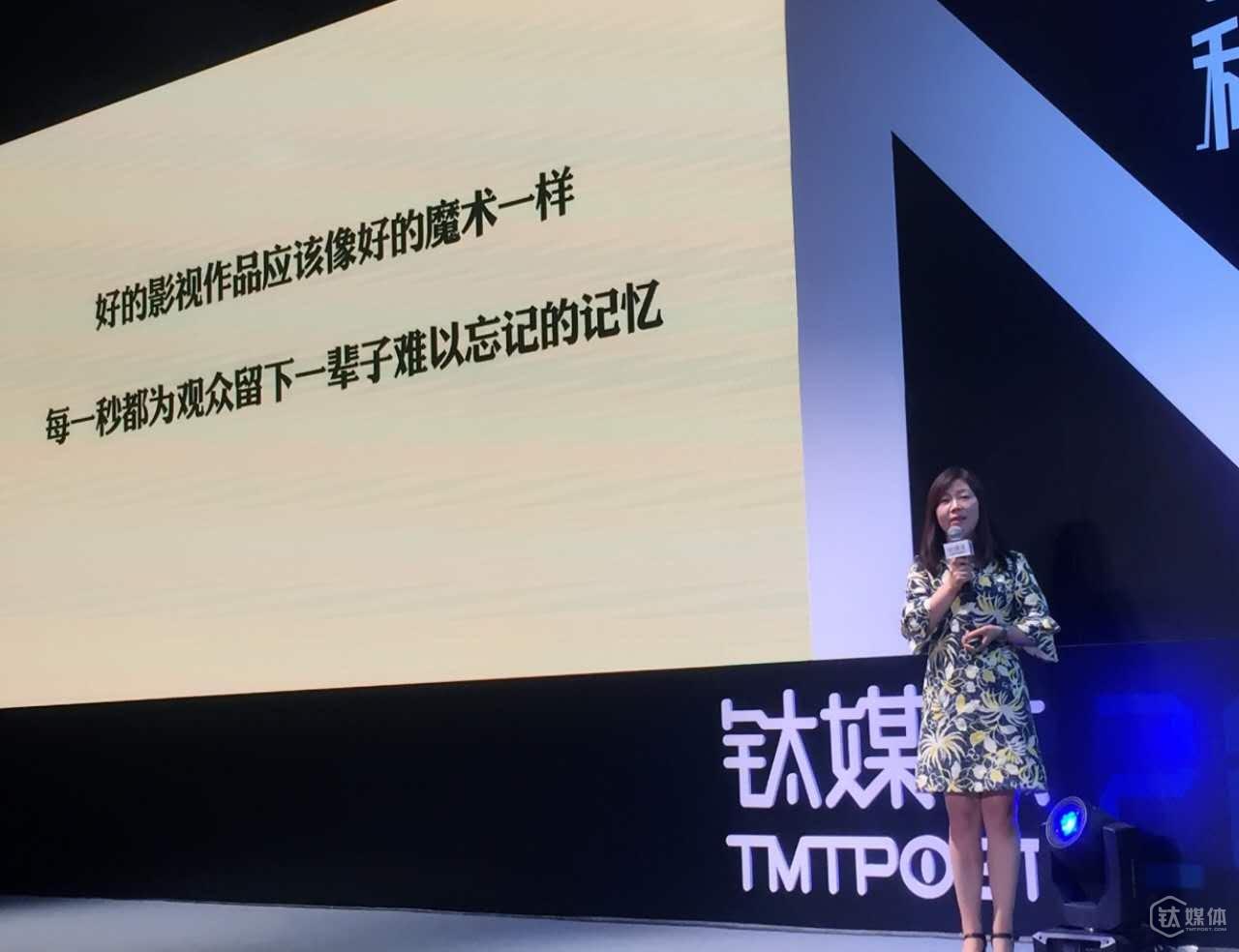 优酷土豆网剧 、网络大电影负责人袁玉梅