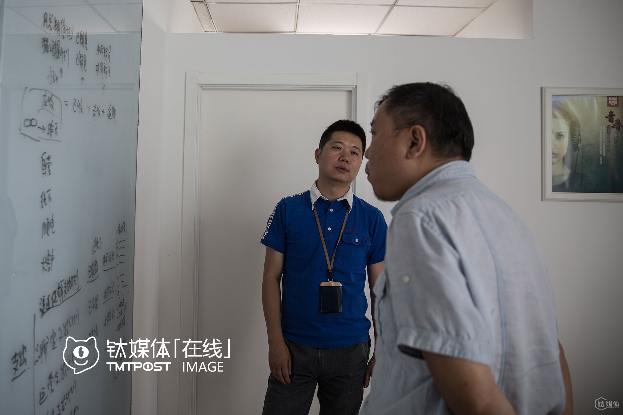 """It was July, 14th, Focus International Center. Dai Mingzhi (to the left of the picture), the co-founder of the smart radio maker AirSmart, was discussing with his colleague. The startup just moved from a smaller office at Focus International Center. """"Wangjing is pretty much self-sufficient. People and live ,work and get their kids educated entirely within Wangjing. Moreover, it's very convenient to go to CBD and Zhongguancun from Wangjing, and the traffic inside Wangjing is not at all heavy. The only problem that it could be really hard to enter or leave Wangjing, due to the heavy traffic at the entry of Wangjing. If you want to start your own company in Wangjing, you'd better move your family to Wangjing to save time,"""" he explained."""