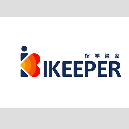 Ikeeper留学管家