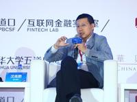 """红杉资本沈南鹏:互联网金融应该叫""""新金融""""而不是Fintech"""