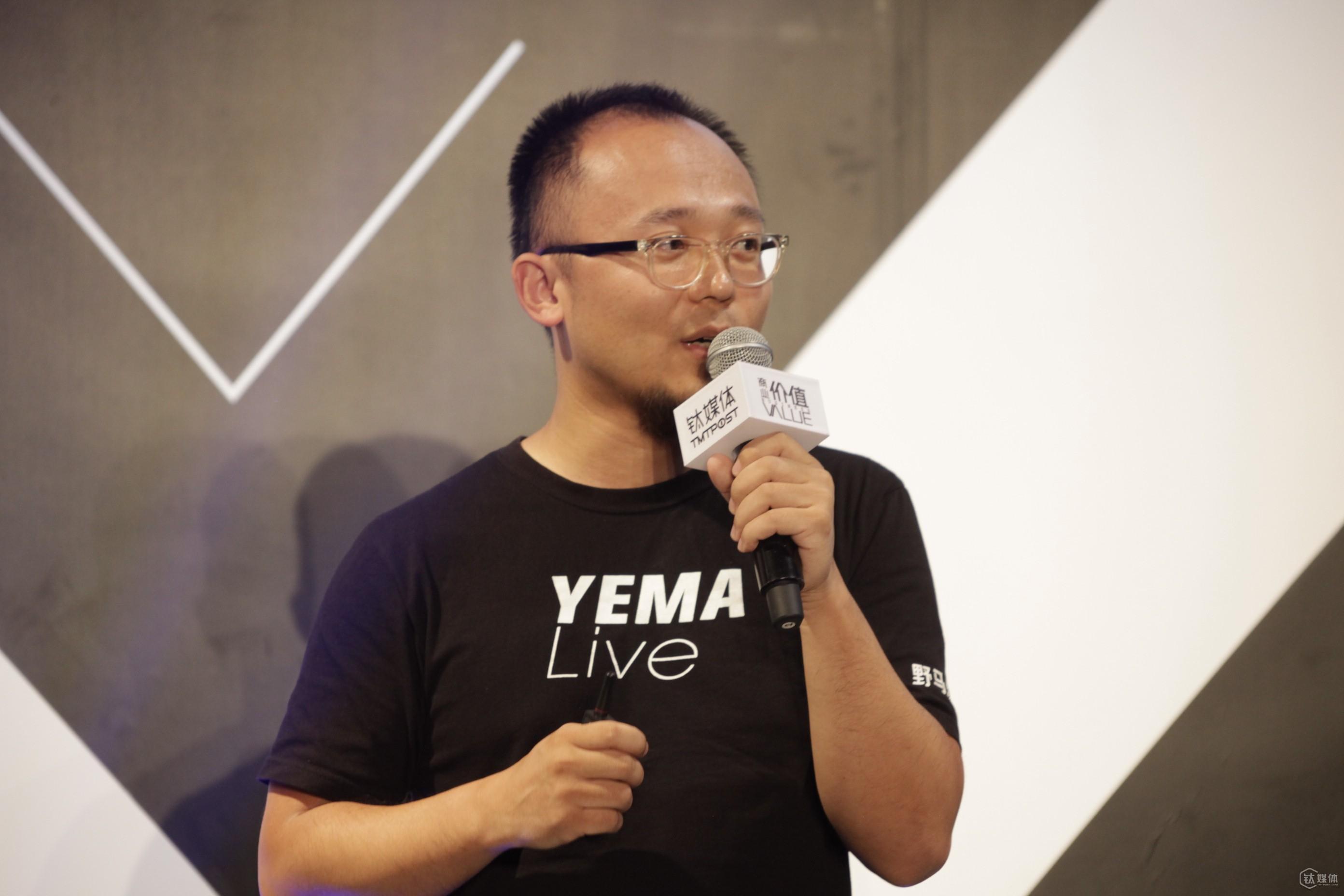 """""""野马现场""""创始人兼CEO李宏杰"""