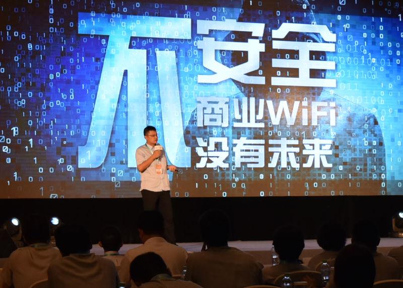 exands创始人卢国鸣在今年乌云白帽大会