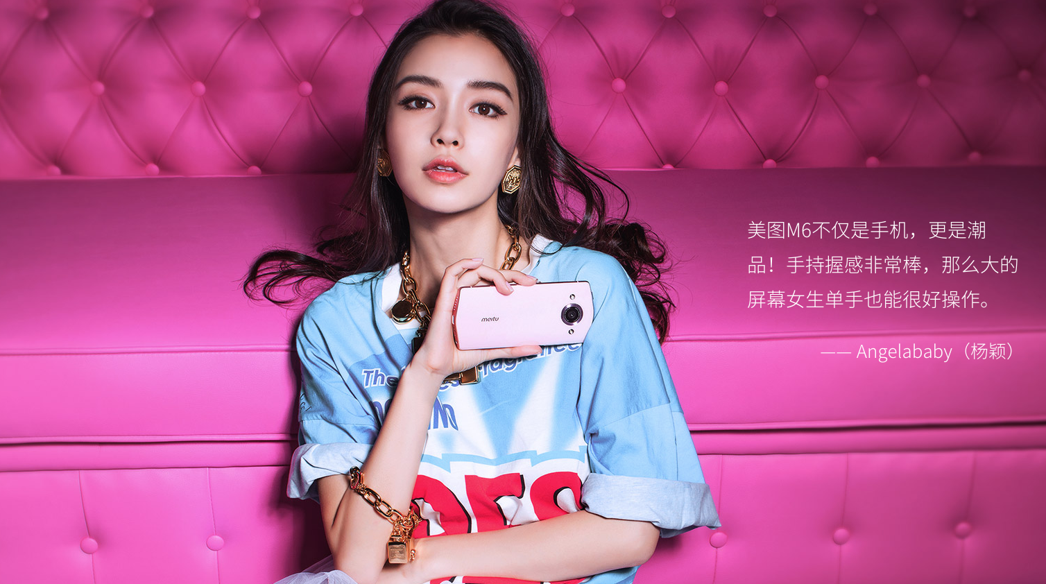 Meitu Smartphone M6 and its endorser AngelaBaby
