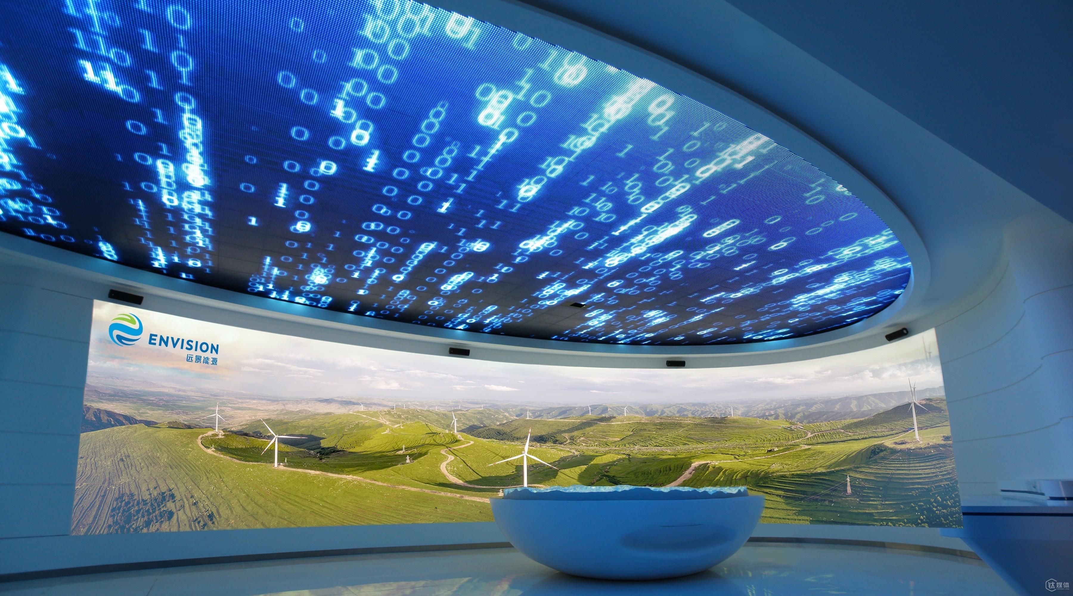 Shanxi Guangling Smart Wind Field Management Center