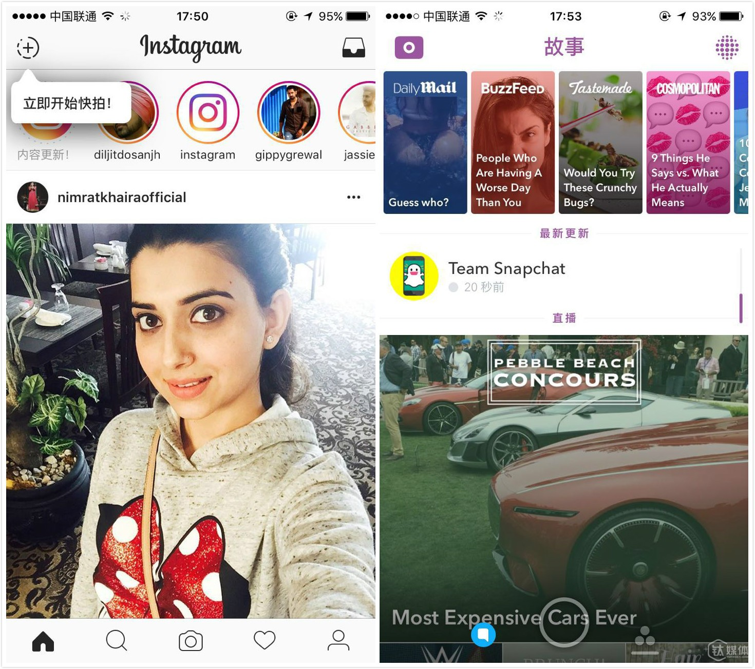 Instagram Stories与Snapchat Stories界面对比