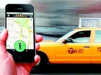 出租车师傅也可以接快车单了,滴滴向50家出租车企业伸出了橄榄枝