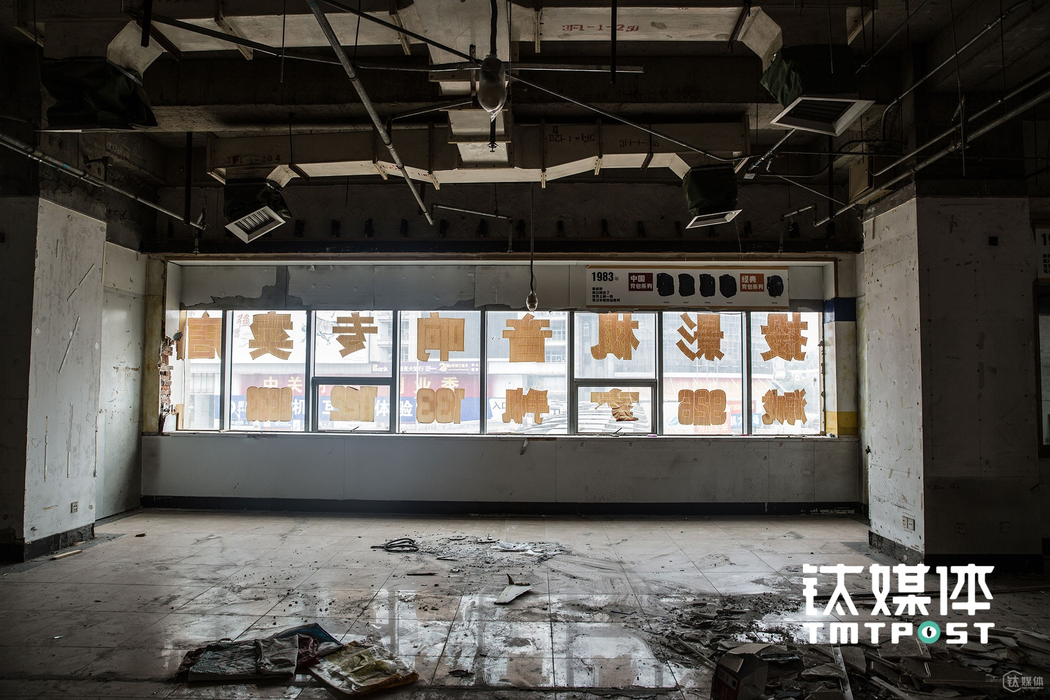 The 17-year-old Hilon Electronics Mall drew the curtain also in July, and the building, from the first to the fifth floor, was under decoration. According to official announcement, the place is going to be transformed into an Innovation Center for Smart Hardware.