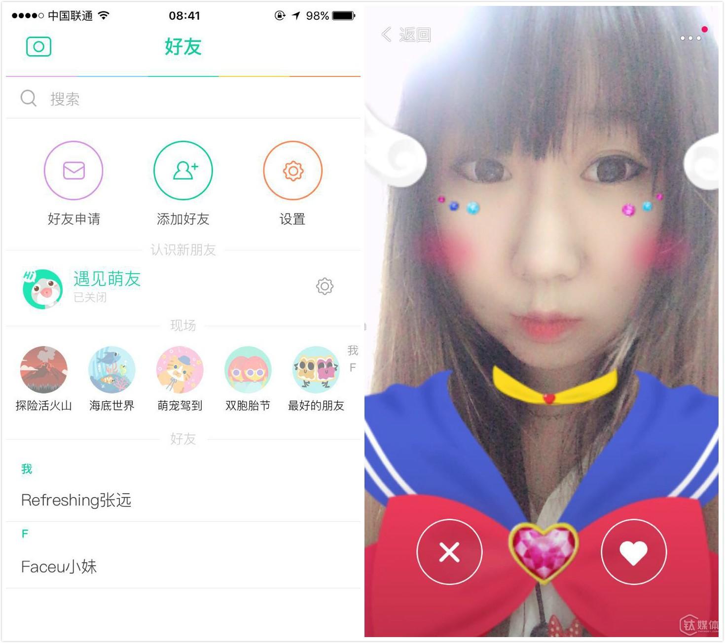 熟人聊天工具被QQ断了后路,FaceU只好转头去做视频版的Tinder