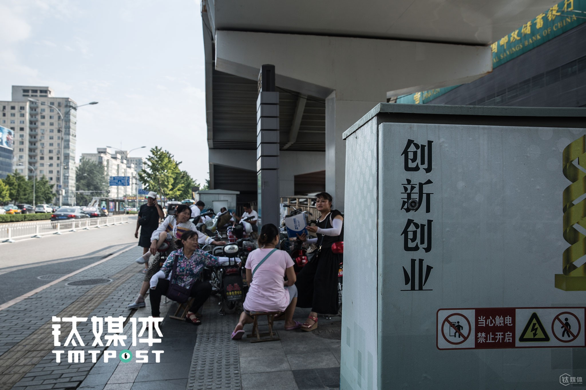 "The Chinese characters for ""innovation"" and ""entrepreneurship"" were added to a utility box located around West Zhongguan Village area after some upgrading and beautification."
