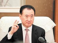 王健林再次叫板迪士尼:我要打得它20年不盈利