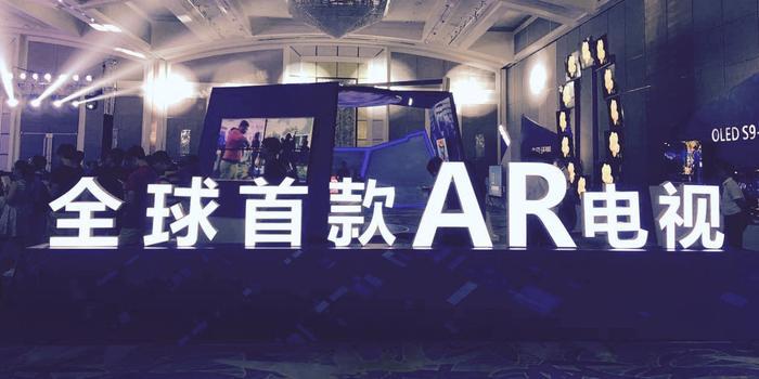 AR技术能让你的客厅重焕新生吗?
