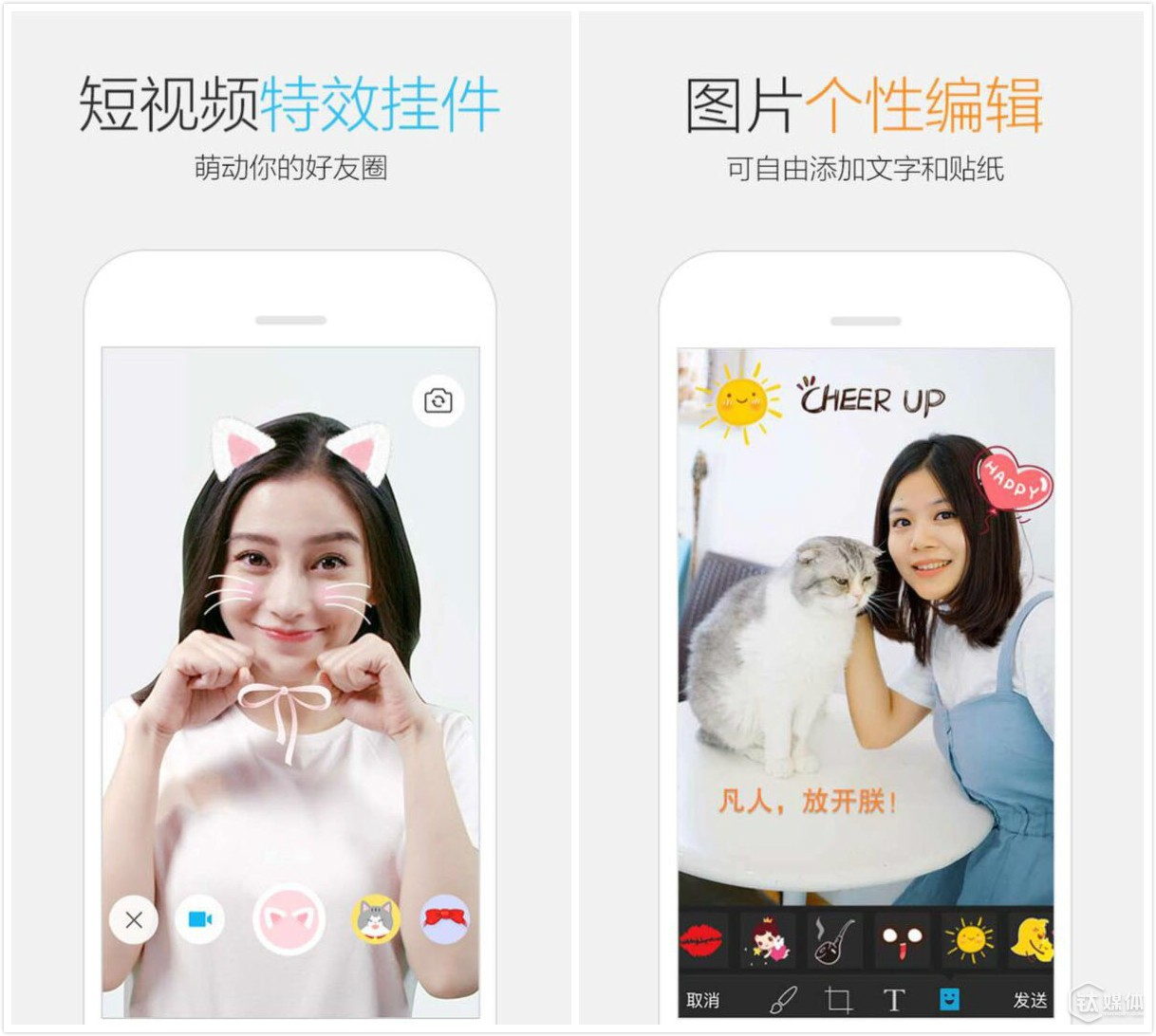 QQ在短视频和图片聊天方面比微信多了太多玩法