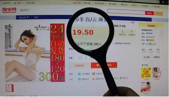 Baidu Cloud accounts that are filled with porn videos are sold at very low price on Taobao and other e-commerce platforms