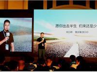 刘江峰用诗一般语言发出酷派战书:前途坎坷,可以失败,不许认输