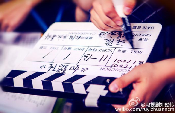 电视剧《如懿传》宣传剧照,图片来自官方微博