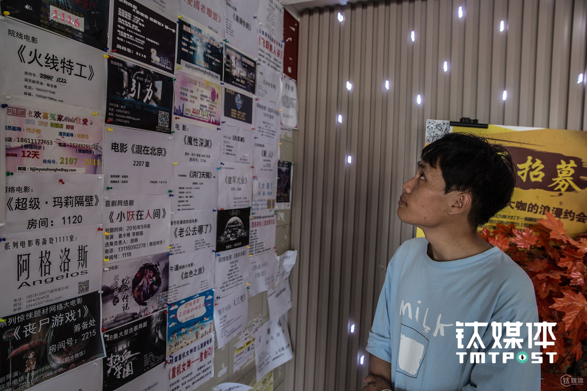 """It has been two years since Li luqi came to Beijing. He learnt stage plays for a short while, and played bit roles for most time. """"I love acting, but those who are handsome, beautiful or who graduated from professional schools often get more chances. I, however, have little choices."""" As an actor, he thought it unnecessary to think too much. """"Everybody who waits at the gate of Beijing Film Studio dreams of becoming as famous as Wang Baoqiang. I once heard that someone even went crazy after getting no role to play for a long while. So many people want to become famous in China, but not everyone could become one. Why not just go step by step, play some bit roles first. At least you are doing something you love,"""" he told TMTpost."""