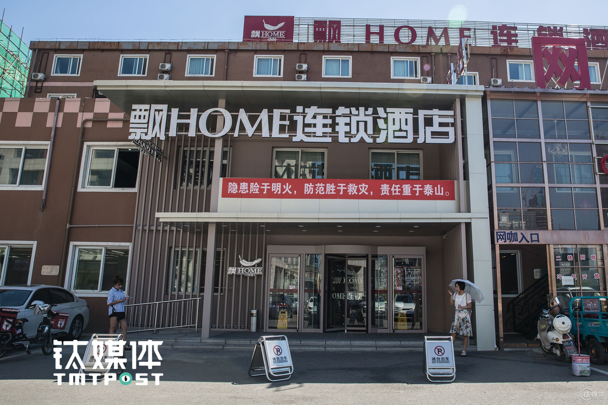 "No matter how many crews come and go, Piao Home Inn remains intact. Although some people believe that the place was filled with piracy and speculation, there are still people who dream about finding an opportunity and becoming famous. "" In China, it's important that people believe that the competition is fair. Piao Home Inn is popular exactly because it gives everybody who comes here an opportunity,"" a young people explained to TMTpost."