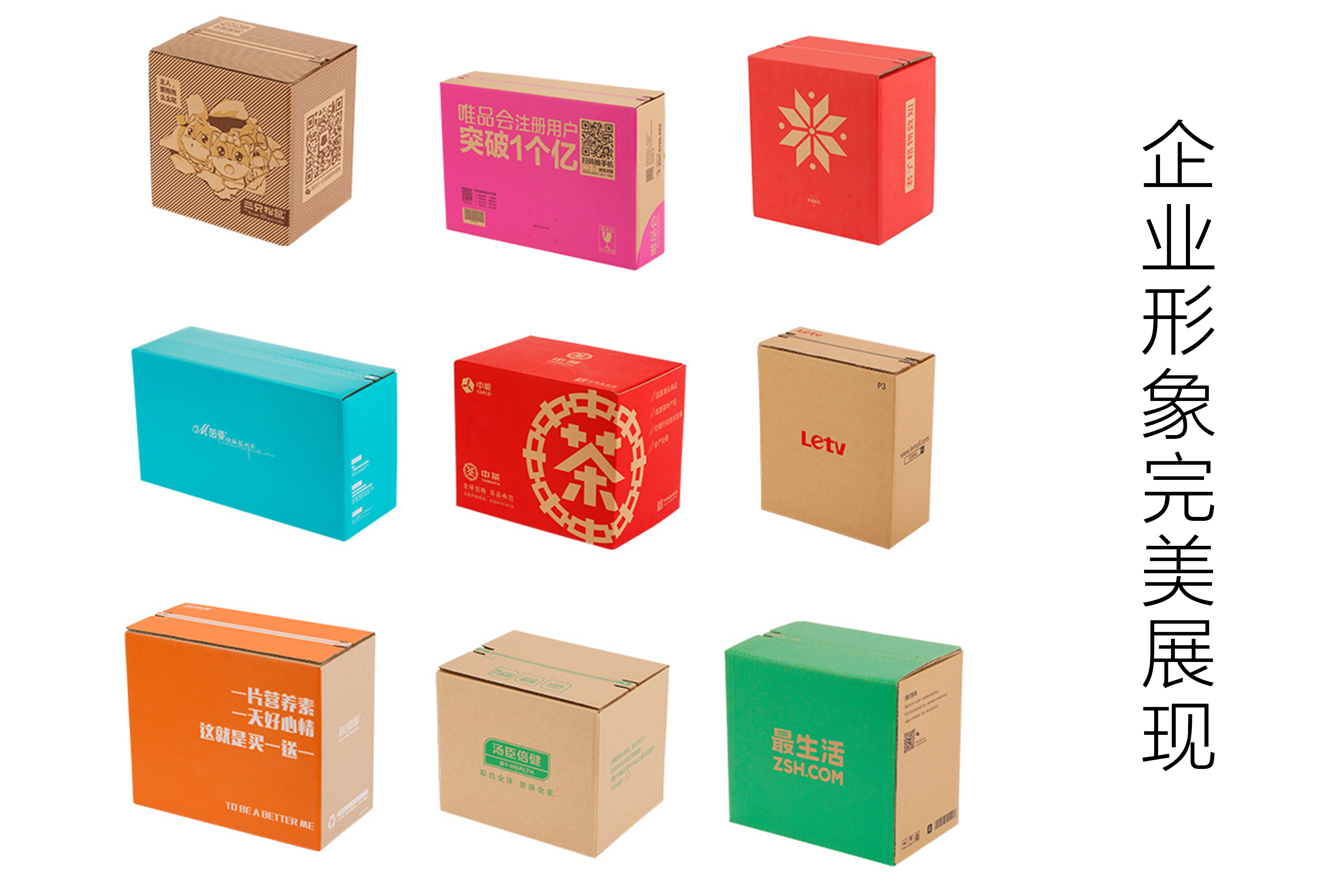 为了这一只小小的纸箱,一撕得在生产设计,粘胶,机器设备等方面获得