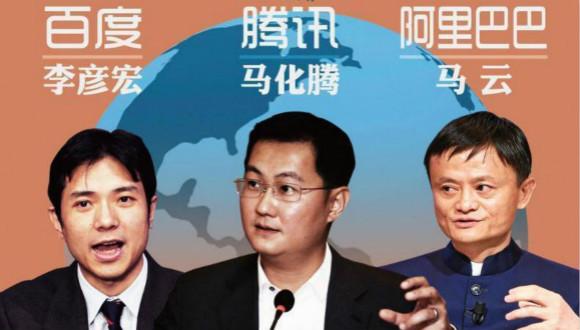 """蚂蚁金服PK腾讯游戏,未来""""二马争锋""""谁占上风?"""