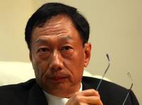 富士康郭台铭:创业者得有点狼性,得能够挖掘成长的资源