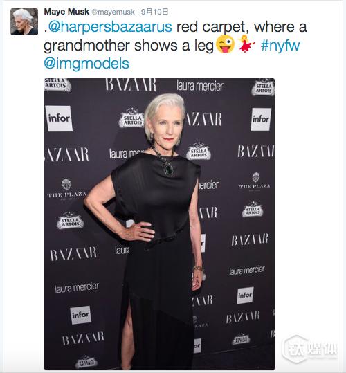 """""""红毯上,一个祖母在秀她的美腿。"""""""