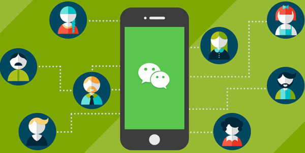 WeChat upgrade function: not just to group people, after the main confirmation
