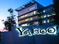 数据泄露后的雅虎,会被Verizon半途抛弃吗?