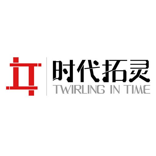 Twirling720