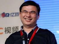 """腾讯合伙人张志东批微信团队:表达太过温柔,""""社会化""""思维迟钝"""