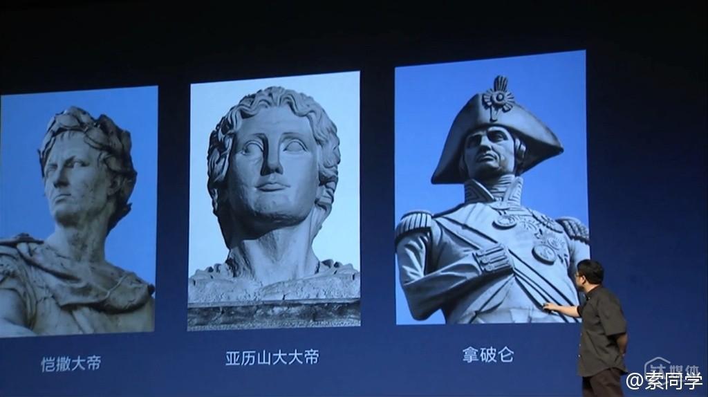 所示拿破仑图片,实际上是在特拉法加海战中大败拿破仑的英国海军中将纳尔逊(Horatio Nelson) 来源:索同学@weibo