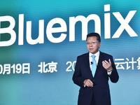 IBM带着Bluemix公有云加入云大战,祭出三大杀器
