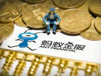 传蚂蚁金服将在明年IPO,全球最大的金融科技独角兽终于要上市了?
