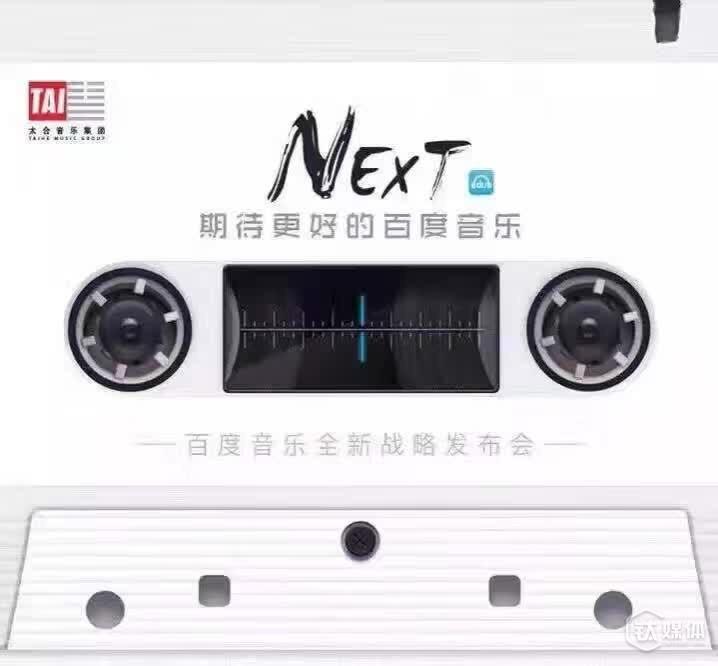 """乐视、百度们,中国互联网正走向""""平庸之恶"""""""