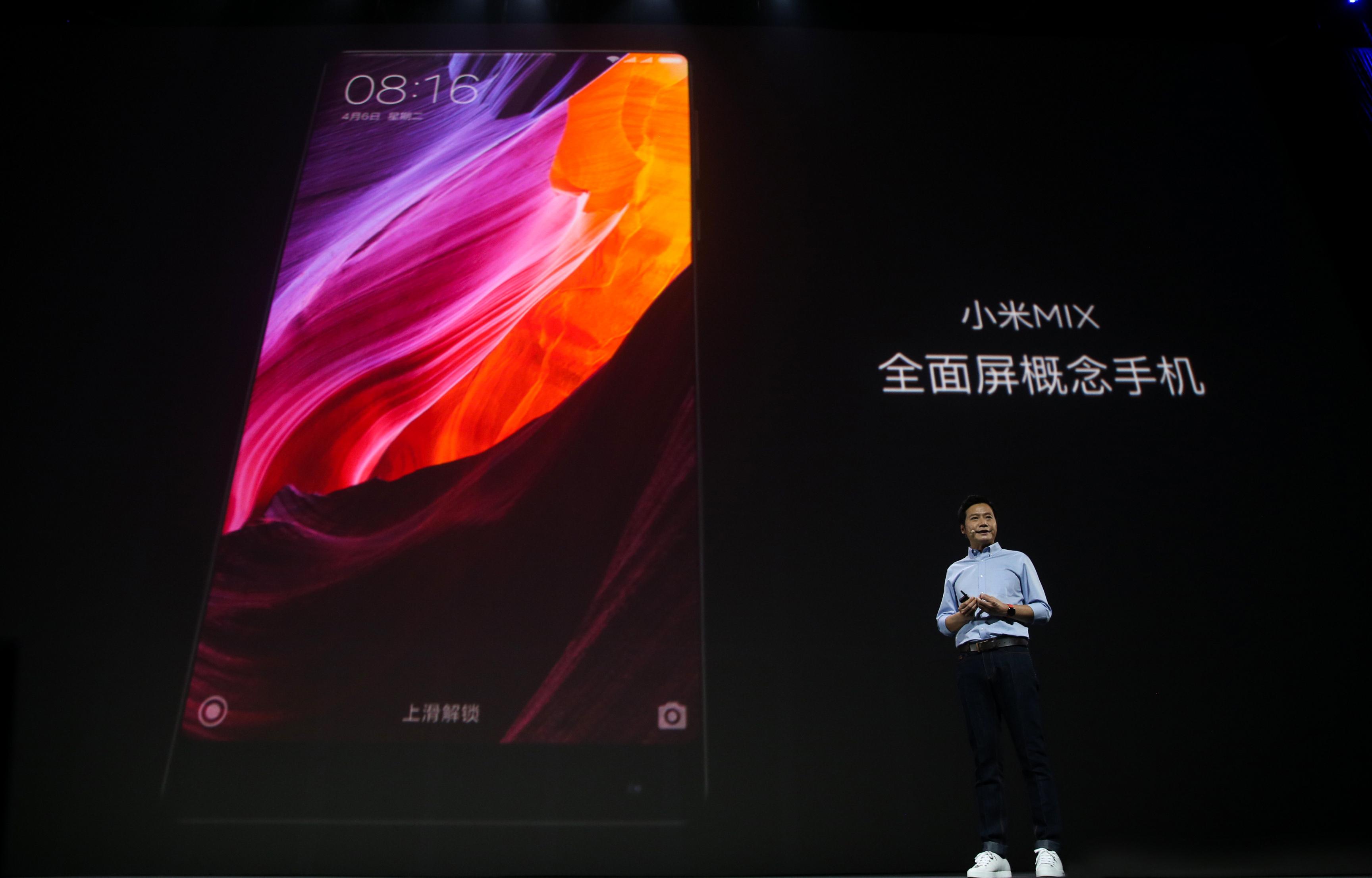小米发布概念手机MIX