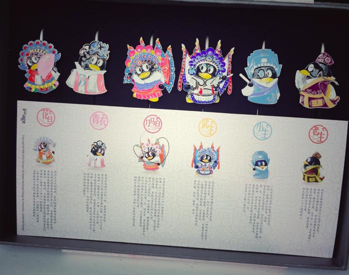 腾讯基于企鹅形象推出的京剧脸谱系列书签
